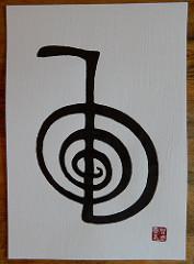 illustration - Image: 'Choku Rei - Reiki Symbol'  http://www.flickr.com/photos/33444164@N08/13121877754 Found on flickrcc.net